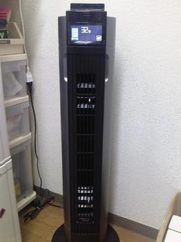 TS3N0334.JPG