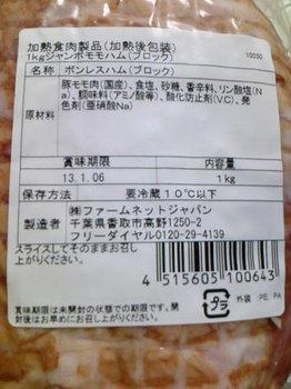 TS3N0623.jpg